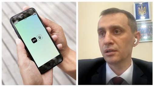 Ляшко спростував заяву Шмигаля про вакцинацію всіх охочих із Дії