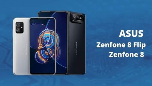 ASUS представила в Украине флагманский смартфон Zenfone 8: дата продаж и цена