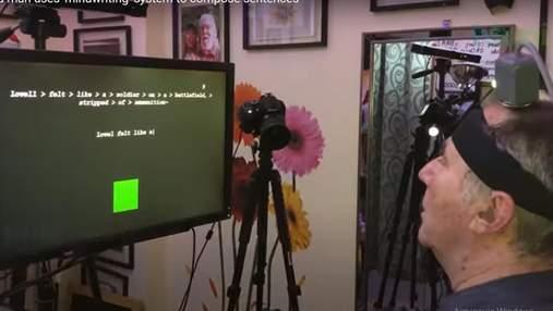 Паралізований чоловік зумів писати силою думки: відео