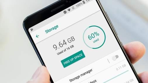 Як звільнити пам'ять на смартфоні: найкращі додатки для збільшення місця
