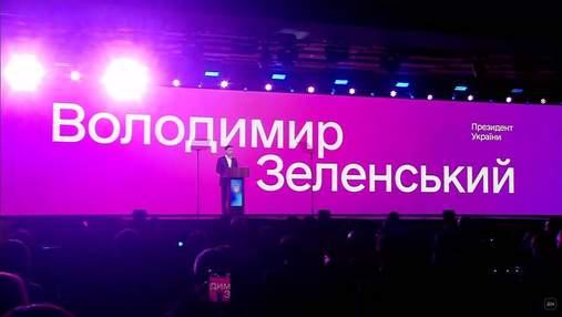 Зеленський розповів про забезпечення швидкого доступу до інтернету для громадян по всій Україні