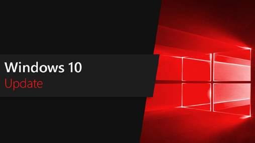 Не спішіть оновлювати Windows 10: користувачі скаржаться на збої в роботі аудіосистем