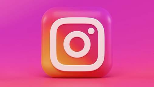 Instagram дозволить створювати публікації прямо з комп'ютера