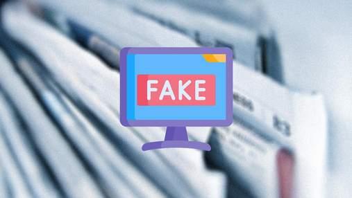 Дезинформация как услуга: рынок фейков растет, в том числе и в Украине