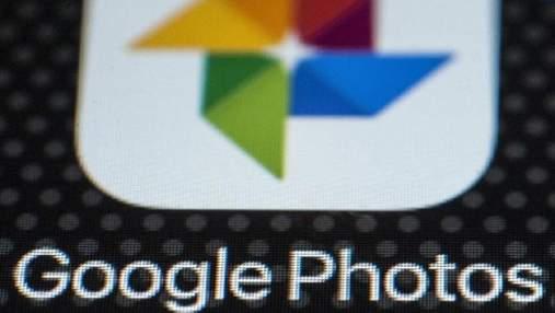 """У Google Фото з'являться нові """"Спогади"""", """"Кінематографічні моменти"""" і захищені паролем папки"""