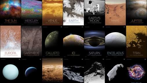 Які шпалери обрати для телефона: постери від NASA