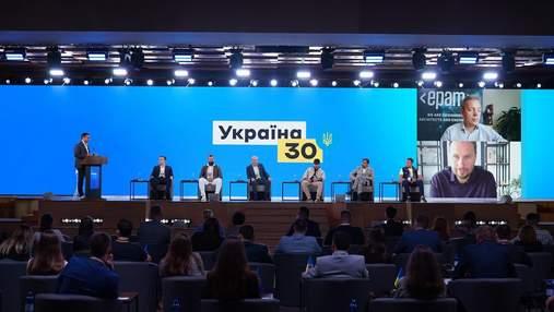 """""""Украина 30. Цифровизация"""": ДТЭК готов продолжать инвестировать в цифровой потенциал"""