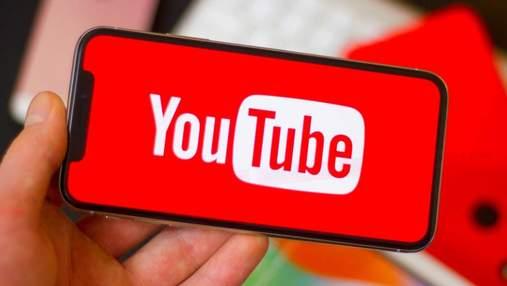 У всіх відео YouTube з'явиться реклама: коли