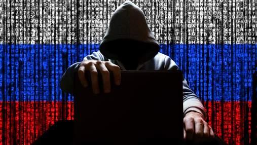 Рекордный выкуп в истории: сколько заплатили хакерам, которых связывают с Россией