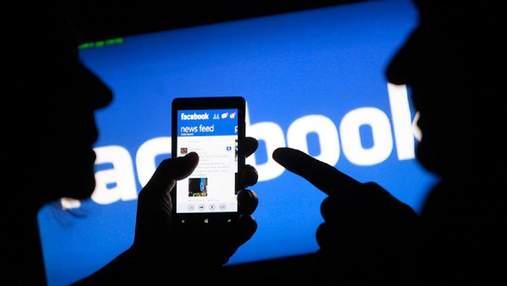Facebook начал отмечать СМИ, которые контролирует российская власть