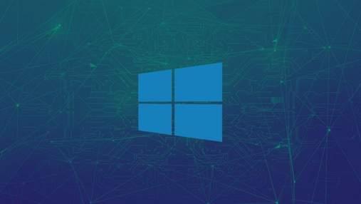 Больше всего за десятилетие: уже скоро Microsoft представит масштабное обновление Windows