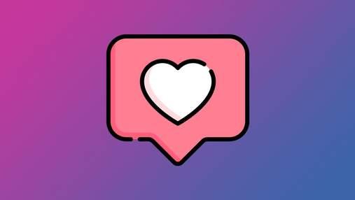 Тестування завершено: Facebook та Instagram вводять опцію приховування лайків