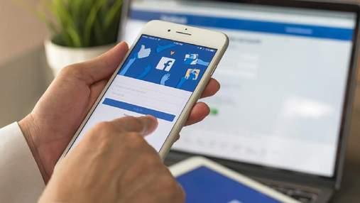 Видавали себе за журналістів: Facebook видалив мережу акаунтів спецслужб Росії
