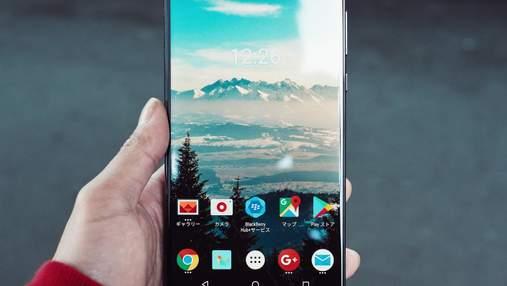 Google Chrome для Android займає багато пам'яті: як збільшити місце на смартфоні