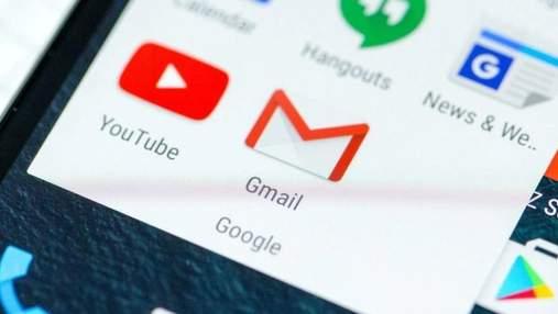 """Google спростила перенесення фотографій з Gmail в """"Google Фото"""""""