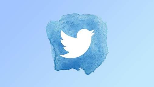 Стало відомо, які функції пропонує Twitter в рамках платної підписки за 2,99 долара