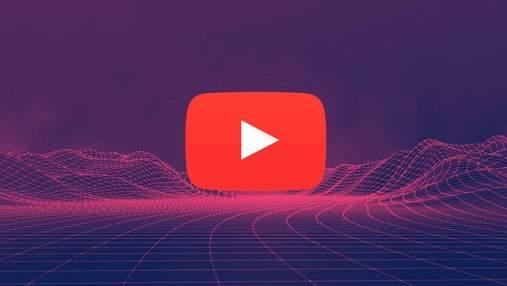 Реклама у кожному відео та монетизація каналів: Youtube змінив умови користування сервісом