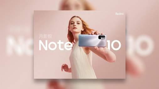 Новий смартфон Redmi виявився справжнім хітом: за годину розпродано пів мільйона пристроїв