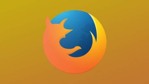 Mozilla суттєво оновила дизайн свого браузера Firefox: фото
