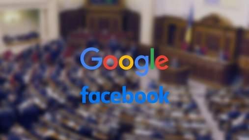 Facebook і Google сплачуватимуть податки в Україні: що зміниться для користувачів