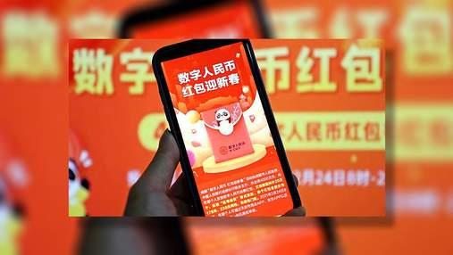 Влада КНР розіграє 40 мільйонів цифрових юанів серед жителів Пекіна