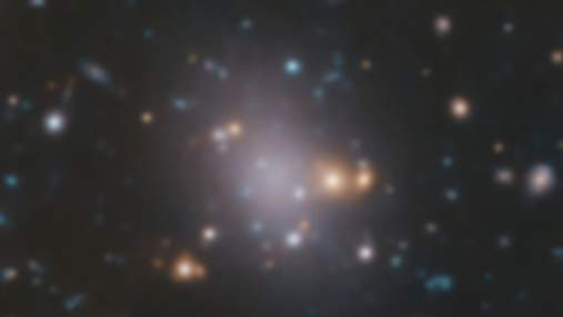 Фото дня: призрачная галактика в созвездии Гидры