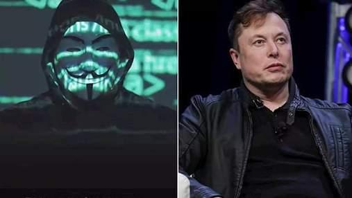 Хакеры из Anonymous объявили войну Илону Маску: смотрите видео