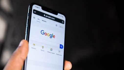Как защитить собственную историю просмотров в Google паролем