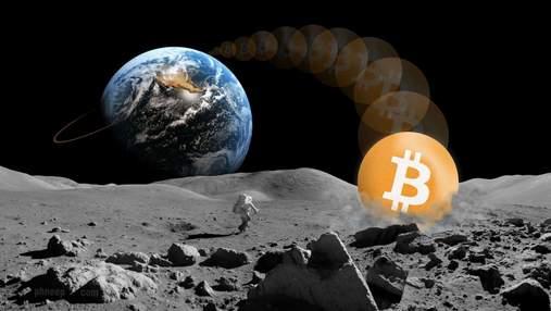 Біткойн полетить на Місяць і цього разу насправді: як це станеться