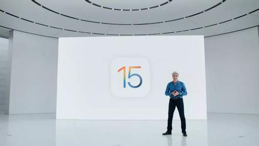Apple представила iOS 15 с множеством интересных нововведений