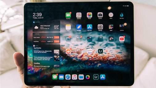 Презентація iPadOS 15: покращені віджети та багатозадачність