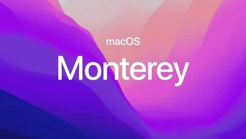 Нова ОС для Mac: Apple представила macOS 12 Monterey