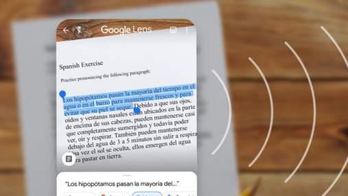 Як витягнути текст з зображення або скриншота на смартфоні