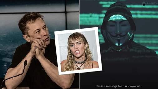 """Илон Маск продолжает """"тролить"""" хакеров Anonymous: при чем здесь Майли Сайрус"""