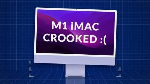 Перекошений iMac: користувачі скаржаться на проблеми з новими комп'ютерами Apple
