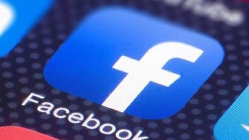 Нарушает стандарты сообщества: Facebook забанил одну из крупнейших львовских групп