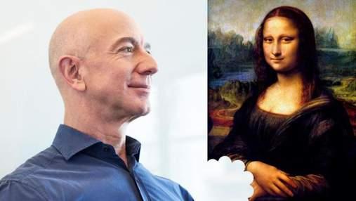Джеффу Безосу предлагают съесть Мона Лизу Леонардо да Винчи