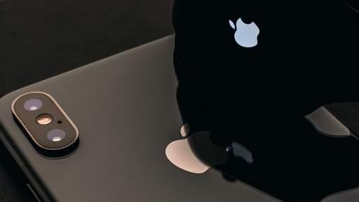 Секреты Apple: как не только тратить деньги на IPhone, но и зарабатывать на нем