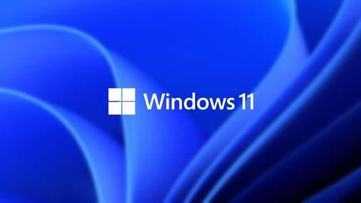 Windows 11 Home потребует подключения к интернету для завершения установки