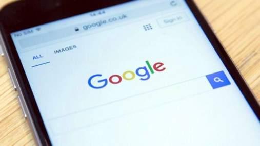 В работе Google произошел глобальный сбой