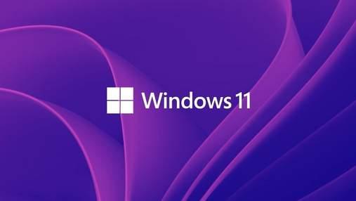 Windows 11 представят официально уже совсем скоро – Microsoft показала новый тизер