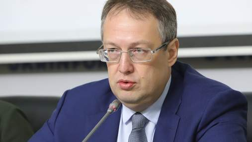 Telegram стал площадкой для торговли наркотиками и крадеными автомобилями, – Геращенко