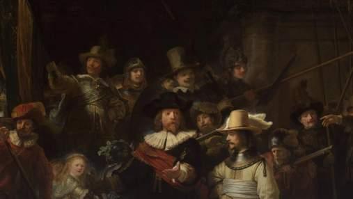 """Операція """"Нічна варта"""": штучний інтелект відновив утрачені частини картини Рембрандта"""
