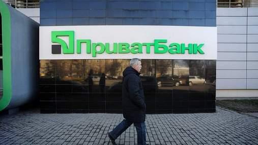 """Через збій у роботі """"Приватбанку"""" клієнтам списало гроші з рахунків"""