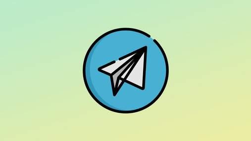 Telegram оголосив конкурс для творців стікерів: призовий фонд 50 тисяч доларів