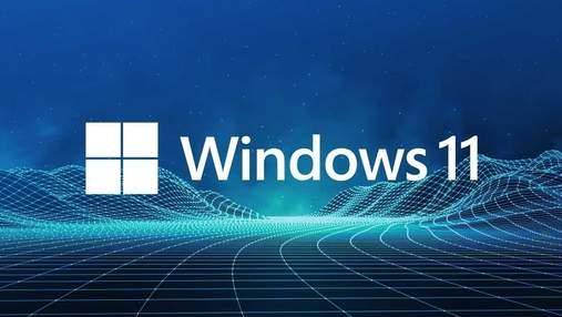 Попередня версія Windows 11 вже доступна для учасників програми Windows Insider