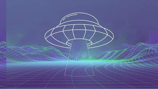 Пентагон вважає НЛО загрозою нацбезпеки: новий звіт національної розвідки США