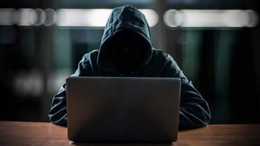 Российские хакеры устроили масштабную кибератаку на банковскую систему Германии – СМИ