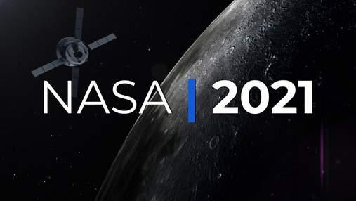 Администратор NASA назначил руководительниц космических центров Джонсона и Кеннеди