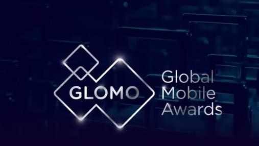 На премії Global Mobile Awards назвали кращий смартфон 2021 року